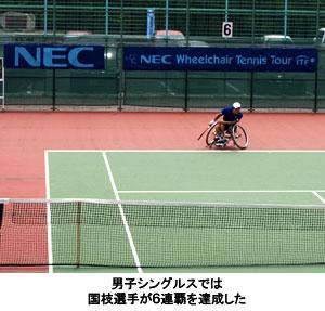写真:男子シングルスでは国枝選手が6連覇を達成した