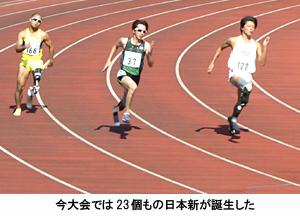 写真:今大会では23個もの日本新が誕生した