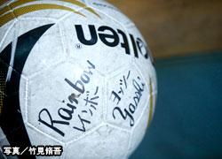障がい者サッカーの7団体を統括する団体創設を検討 写真/竹見脩吾