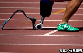 写真:義肢のブレードやソケット調整はパフォーマンスアップのために必要不可欠なのだが......。