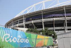 リオデジャネイロパラリンピック会場