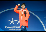 平昌2018パラリンピック冬季競技大会    写真/阿部謙一郎
