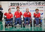 2019ジャパンパラボッチャ競技大会    写真/阿部謙一郎