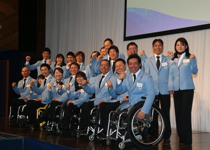 ソチ2014パラリンピック結団式    写真/阿部謙一郎