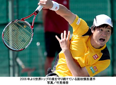 写真:2006年より世界トップの座を守り続けている国枝慎吾選手