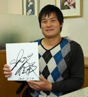 写真:国枝慎吾選手サイン色紙