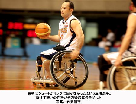 写真:最初はシュートがリングに届かなかったという及川選手。負けず嫌いの性格がその後の成長を促した 写真/竹見脩吾