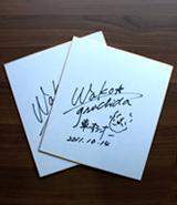 写真:土田和歌子選手サイン色紙