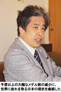 写真:予想以上の大幅なメダル数の減少に、世界に後れを取る日本の現状を痛感した