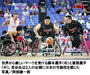 写真:世界から厳しいマークを受ける藤本選手(右)と香西選手(中)。京谷氏は2人の台頭に日本の可能性を感じた 写真/阿部謙一郎