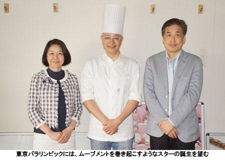 東京パラリンピックには、ムーブメントを巻き起こすようなスターの誕生を望む