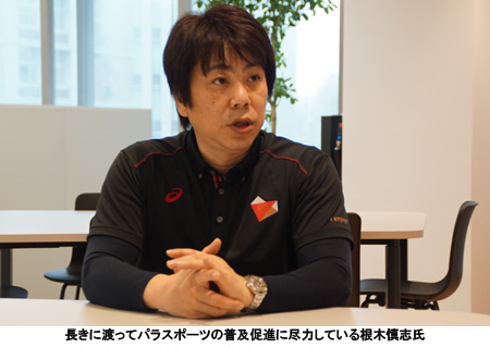 長きに渡ってパラスポーツの普及促進などに尽力している根木慎志氏