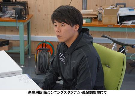 佐藤圭太選手・新豊洲Brilliaランニングスタジアム・義足調整室にて