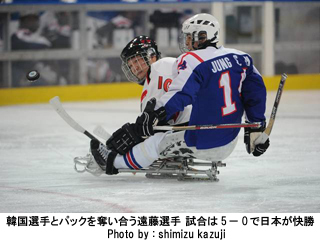 韓国選手とパックを奪い合う遠藤選手 試合は5-0で日本が快勝 Photo by : shimizu kazuji