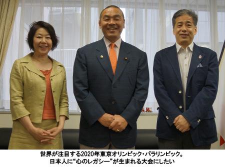 世界が注目する2020年東京オリンピック・パラリンピック。日本人に