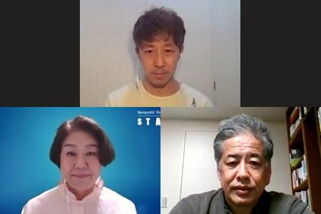 写真左から伊藤・坂口・二宮