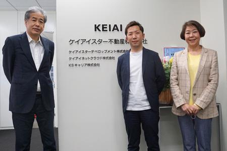 写真左から二宮・山本・伊藤