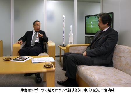 写真:障害者スポーツの魅力について語り合う田中氏(左)と二宮清純