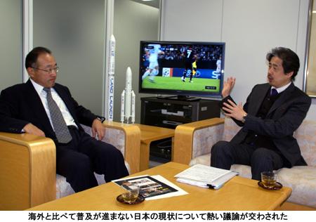写真:海外と比べて普及が進まない日本の現状について熱い議論が交わされた