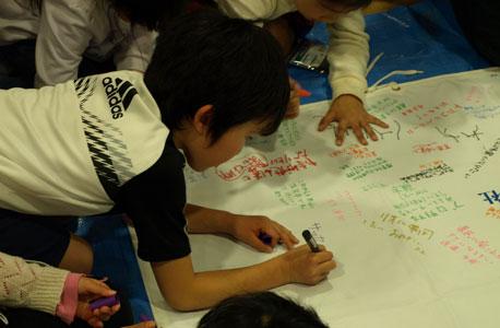 将来の「夢」をフラッグに書き込む子どもたち。
