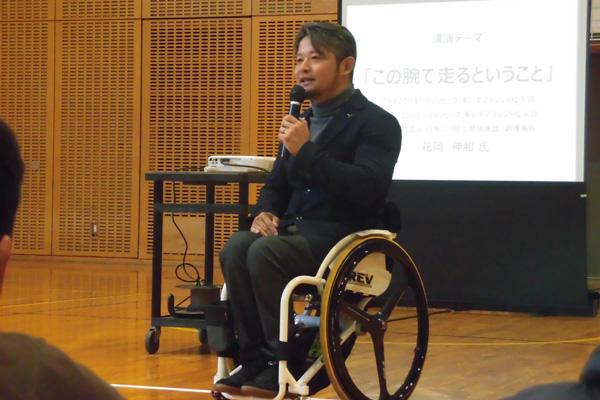 参加者に全力を尽くすことの大切さを話した花岡氏