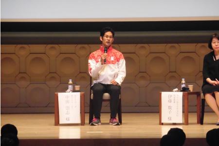 中田 崇志選手