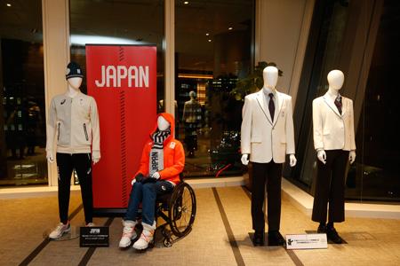 平昌冬季パラリンピック日本選手団ユニフォーム