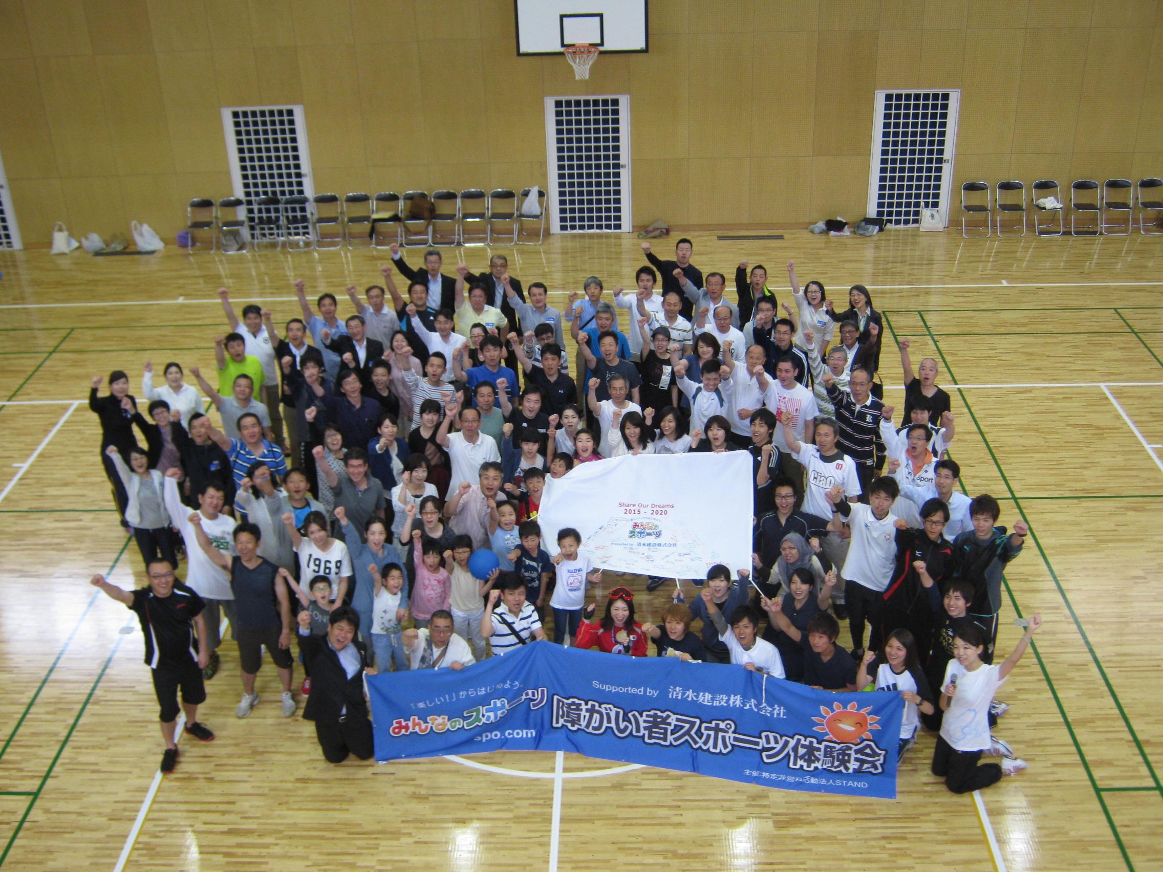 参加者全員で記念写真。笑顔でイベント終了。